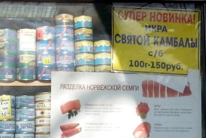 А ее вообще можно есть? | Фото: yastart.ru.