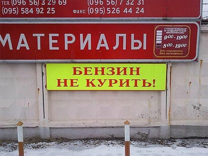 Неужели много желающих!? | Фото: База РуНет.