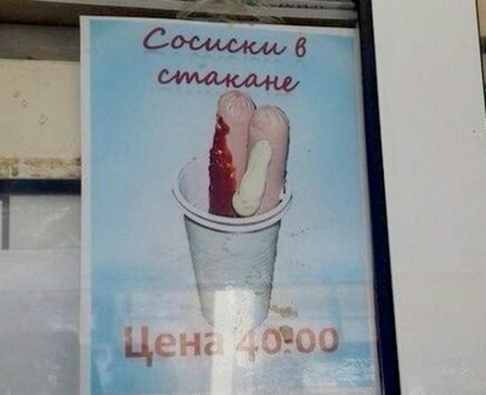 Вкуснятина в стакане.
