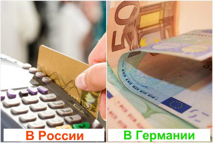 Наличные в приоритете. | Фото: Retail.ru.