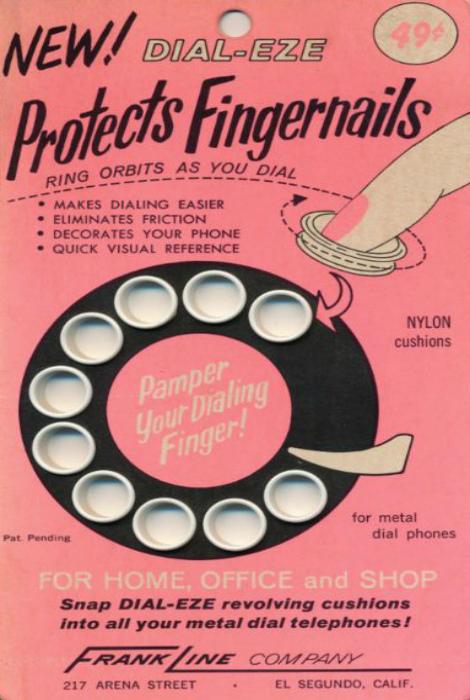 Защитные накладки на пальцы.