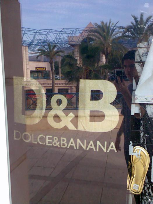 Дольче и Банана.
