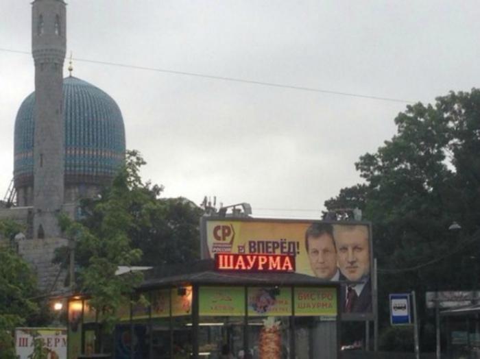 Бесплатная реклама, которая получилась случайно и совершенно бесплатно! | Фото: Sports.ru.