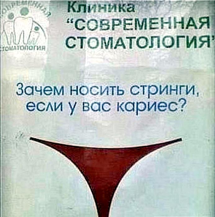 Мы в редакции Novate.ru тоже в недоумении... | Фото: У-ха-ха.