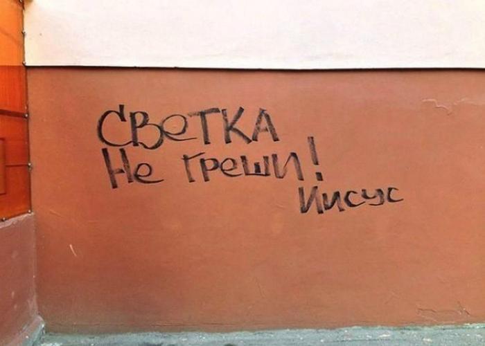 Окстись, Светка. | Фото: LuckClub.