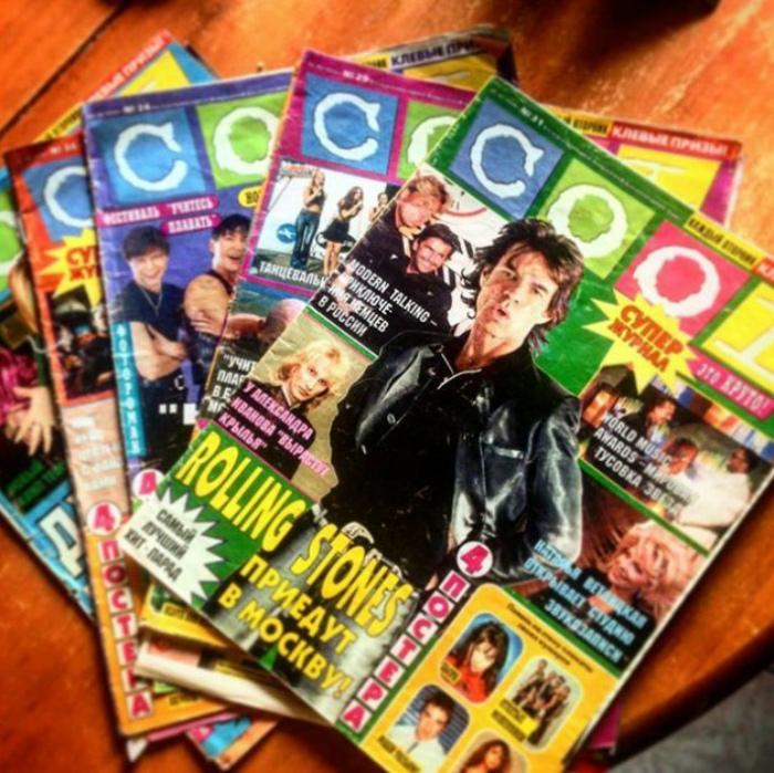 Журнал COOL.