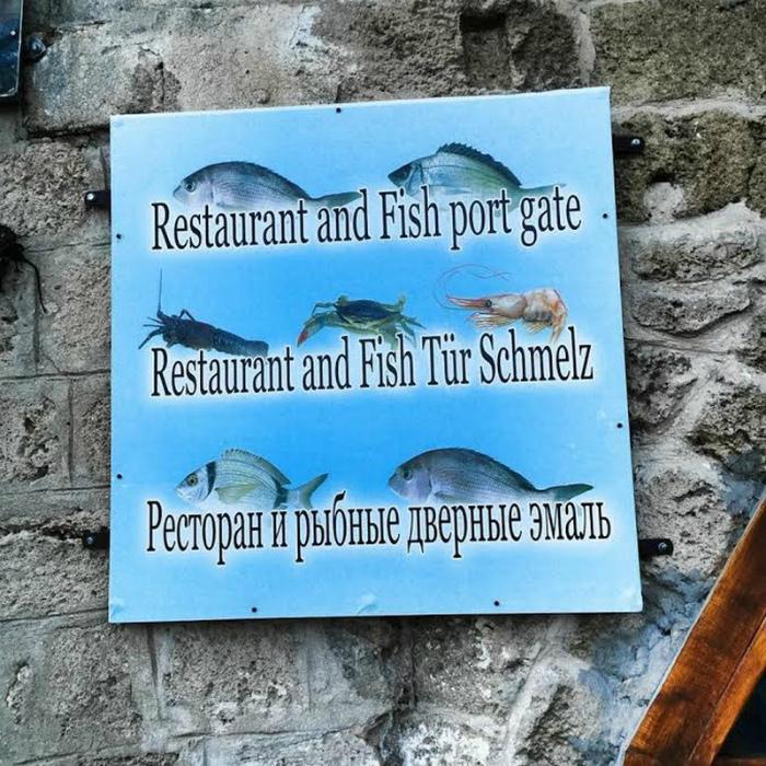 Рыба и дверная эмаль.   Фото: БигПикча.