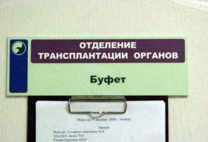 Совпадение ли это? | Фото: LiveInternet.
