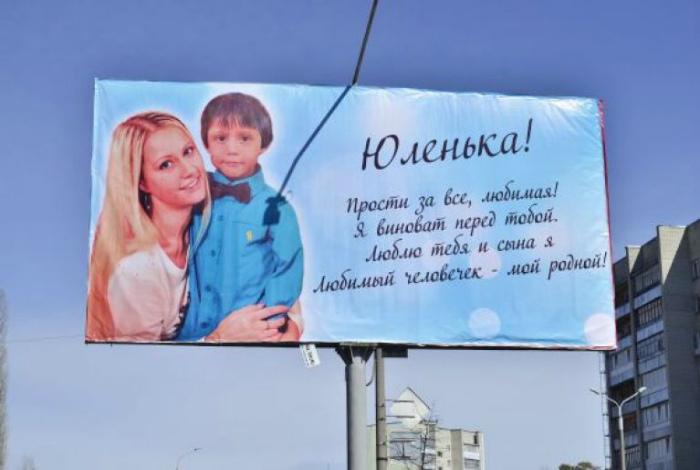 По мнению Novate.ru, это очень «изящное» извинение. | Фото: www.penza-press.ru.