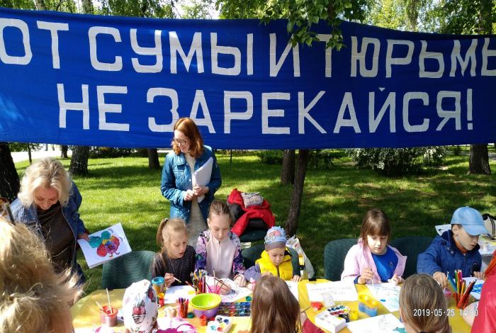 Тематическое мероприятие для малышей. | Фото: Pinterest.