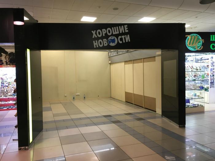 Novate.ru знает толк в хороших новостях. | Фото: funon.cc.