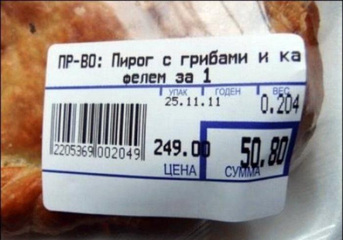 Секретный ингредиент раскрыт! | Фото: Subscribe.Ru.