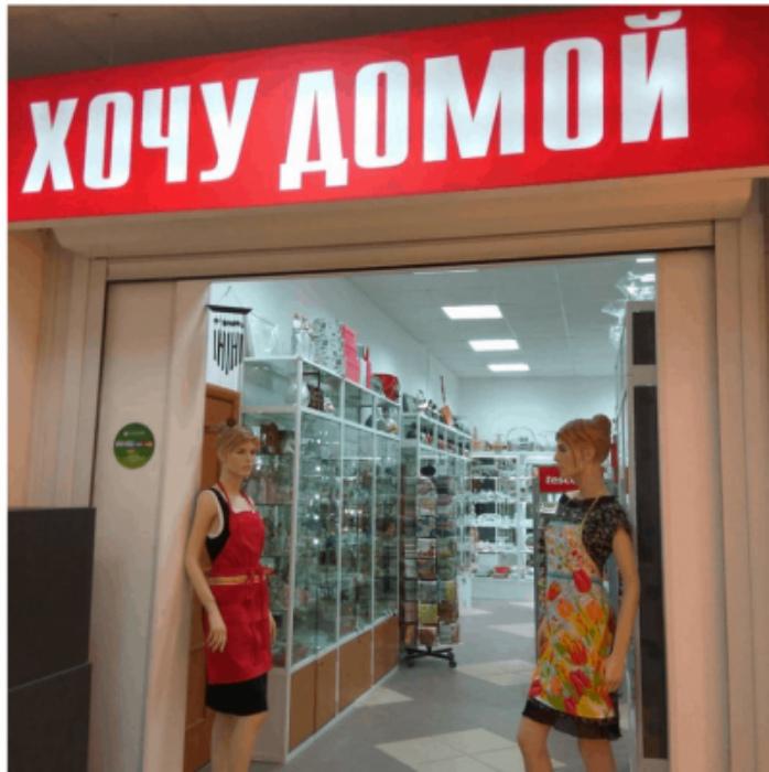 По мнению Novate.ru, это не просто название, это крик души! | Фото: Записки совы Тимофея.