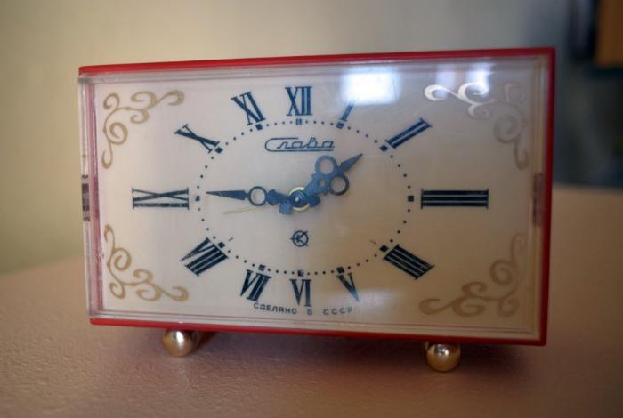 Часы «Слава».