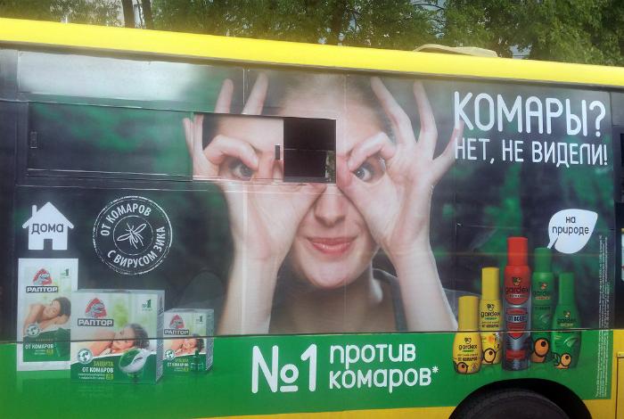 Сложно видеть одним глазом...| Фото: Женские новости.