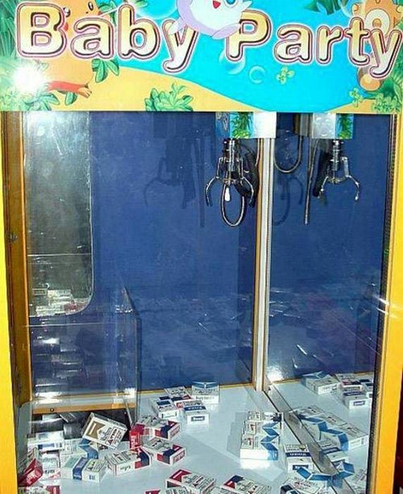 Автомат «Детская вечеринка».