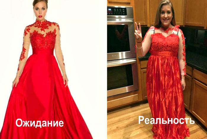 Девушка в красном.
