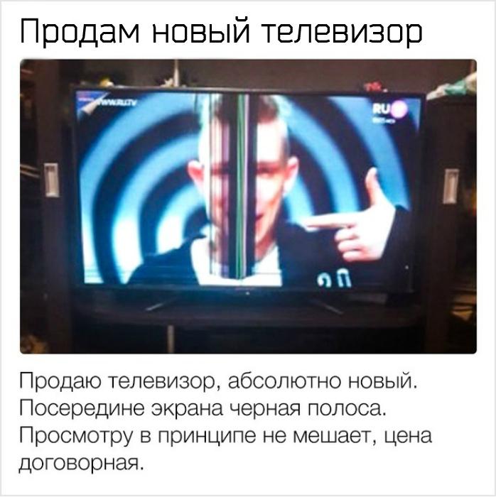 Новый телевизор с изюминкой. | Фото: CopyPast.ru.