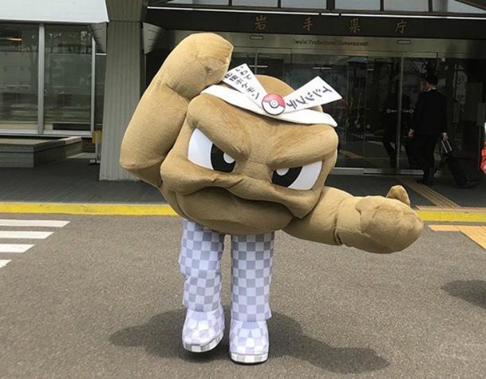 Покемон стал послом. | Фото: Twitter.