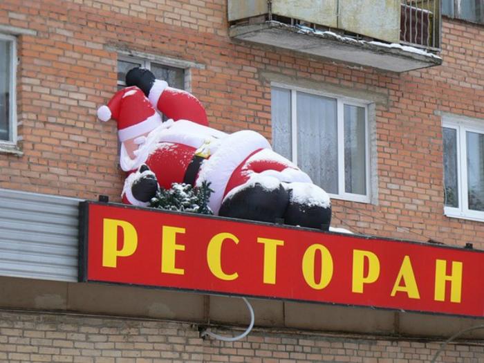 Подгулявший Дед Мороз.