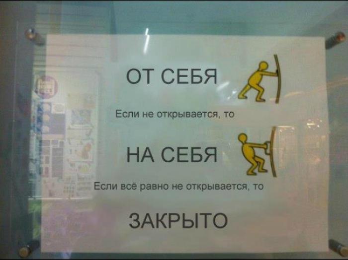 Уроки обращения с дверями.