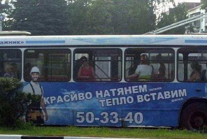 Слишком заманчивые предложения. | Фото: klevo.net.