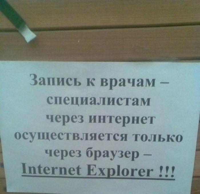 Не лучший браузер.