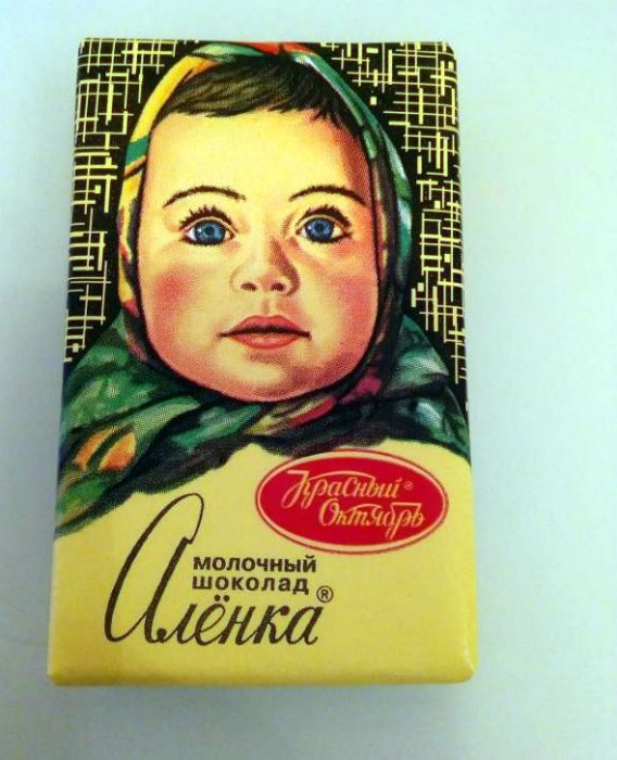 Шоколадка Аленка.