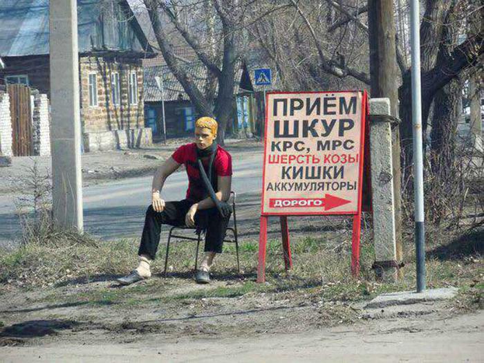 Разнообразный товар! | Фото: kleinburd.ru.