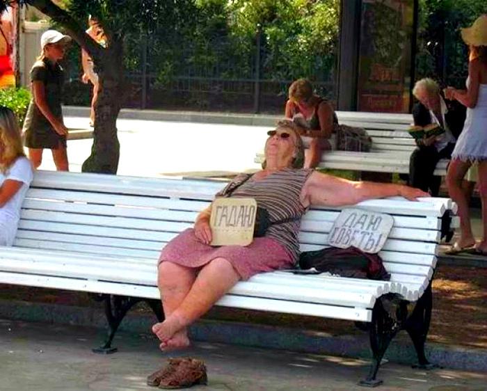 «Не сплю, коплю силы!» | Фото: webnate.ru.