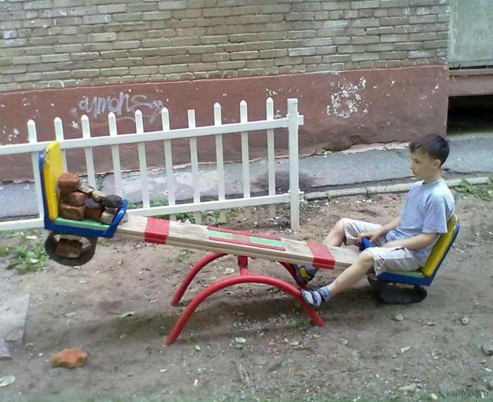 Память о счастливом детстве.