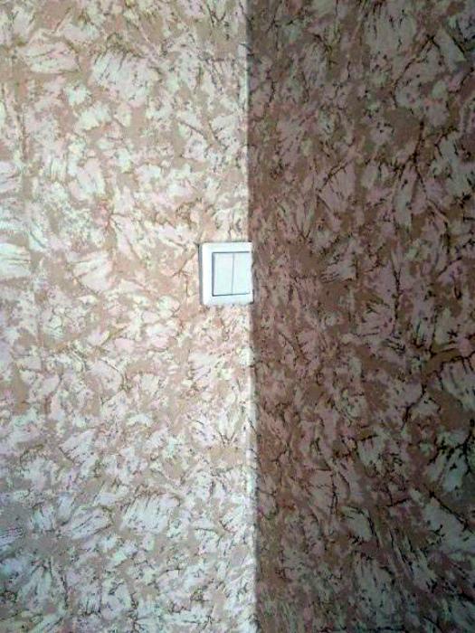 Выключатель наказан! | Фото: Показуха.