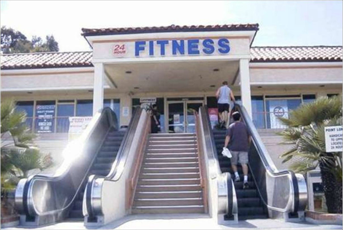 Эскалатор для спортсменов. | Фото: 4eburator.