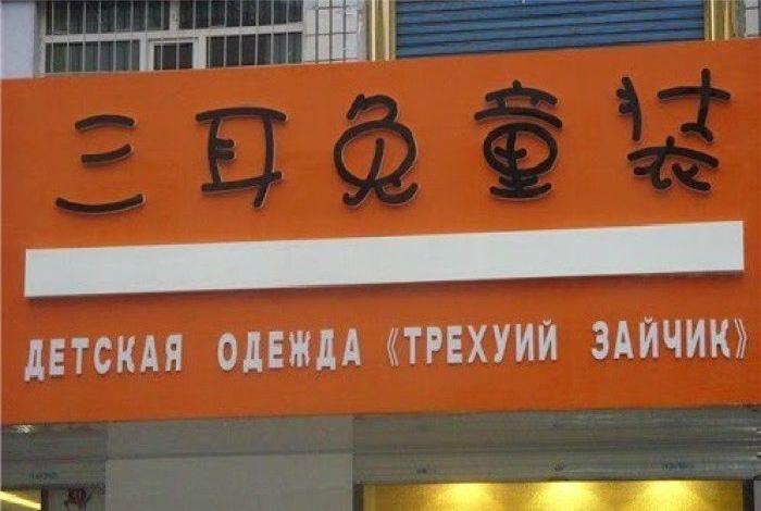 Эпичное название.