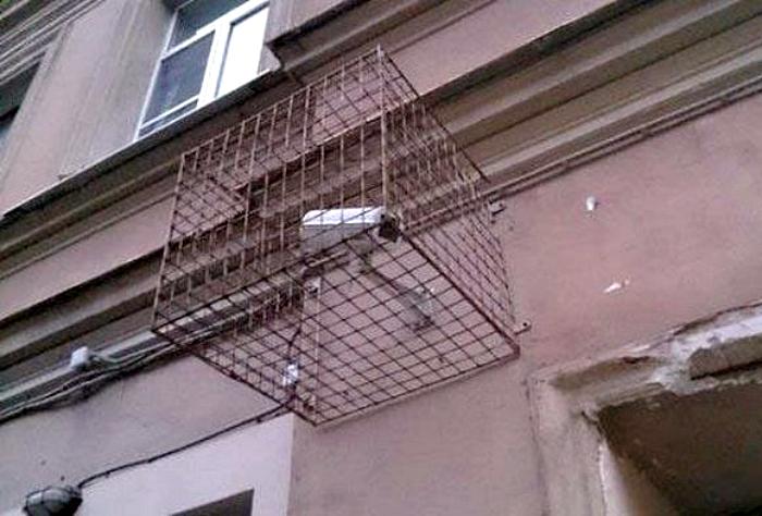 Надежна защита.