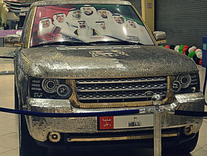 Тюнинг Range Rover монетками.