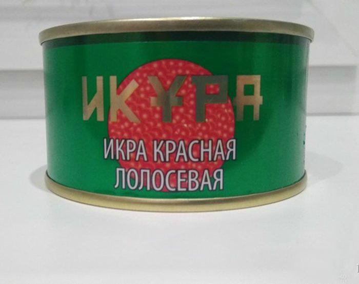Что это за рыба «лололось»!?   Фото: Юрий Пашолок - LiveJournal.