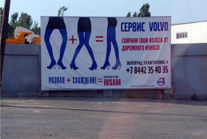 Странный пример для рекламы.