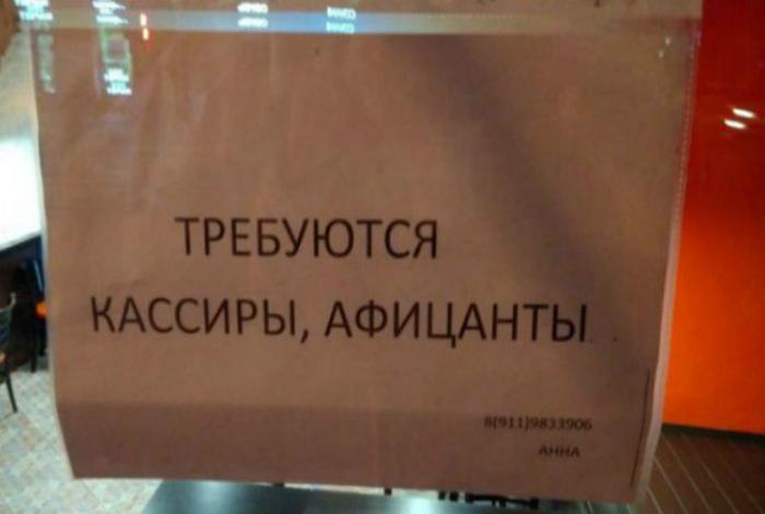 ... и грамматический словарь. | Фото: Телеграф.