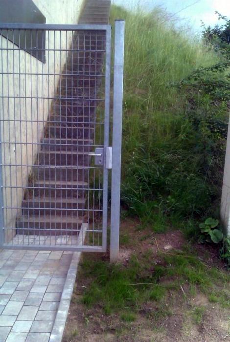 Система безопасности.