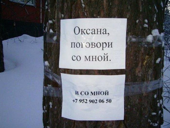 СМС для Оксаны.