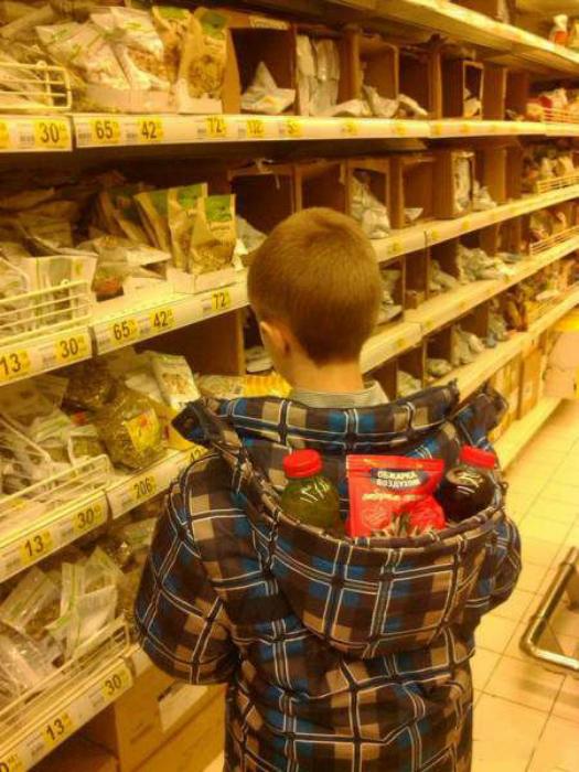 Приколы в супермаркете.