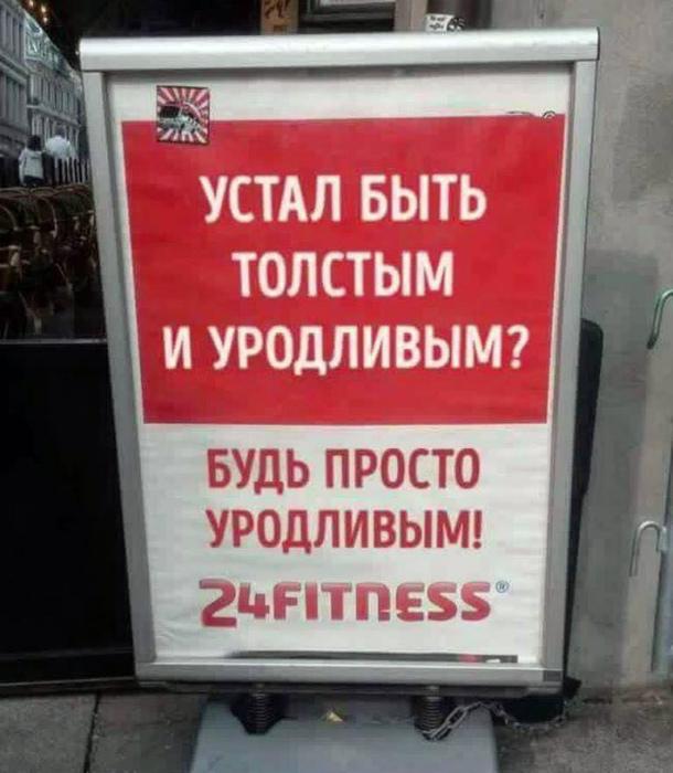 По мнению Novate.ru, тут не о чем думать! | Фото: БУГАГА.