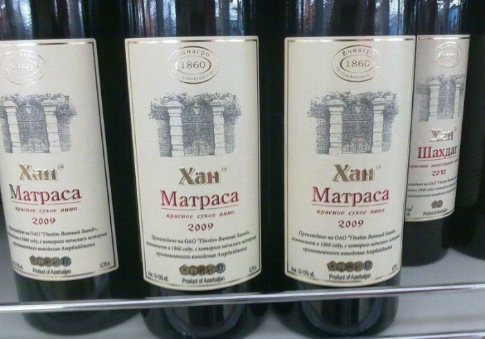 Изысканные вина.