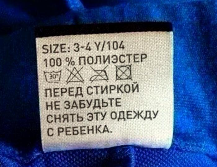 Ну наконец-то полезная информация! | Фото: Pressa.tv.