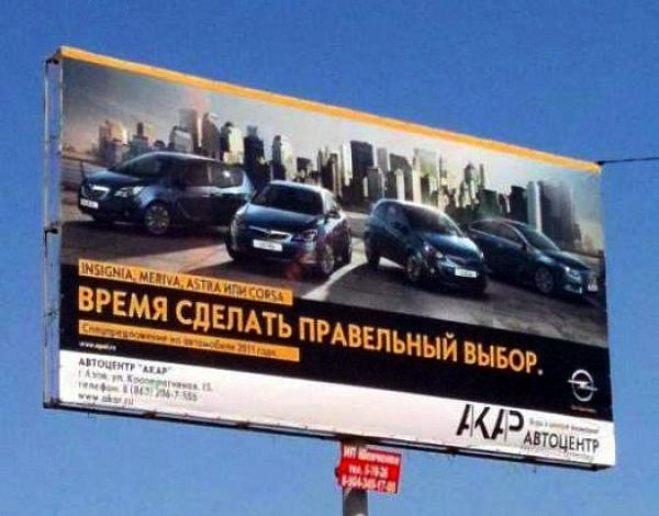 Да что вы знаете о правильных выборах! | Фото: Subscribe.Ru.