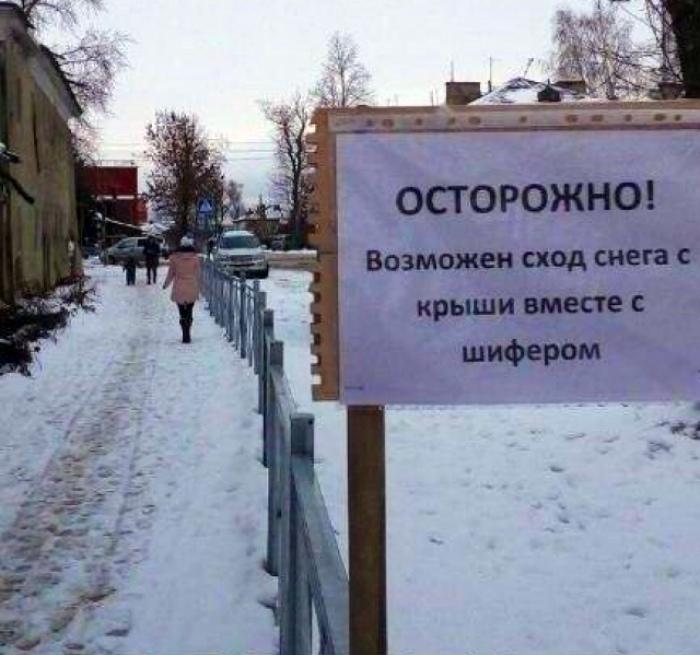 Ну, бывает! | Фото: soFunny.ru.