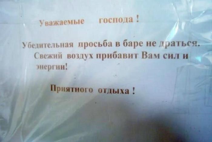 «На улице драться приятней!» | Фото:  Ribalych.ru.