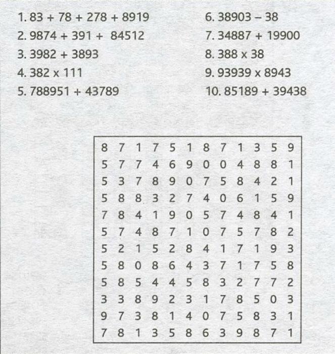 Сначала решите уравнения, а затем найдете эти числа (ответы) в таблице цифр. Очередность цифр должна идти по прямой, можно по диагонали, справа налево, снизу вверх и наоборот.