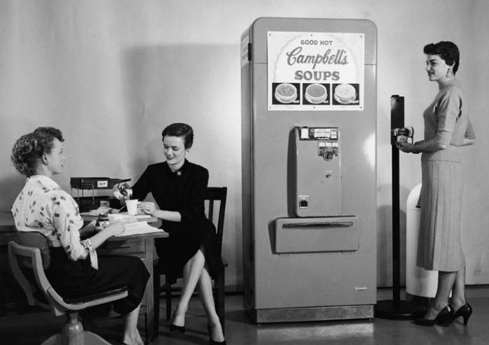 Автомат, продающий горячие супы.